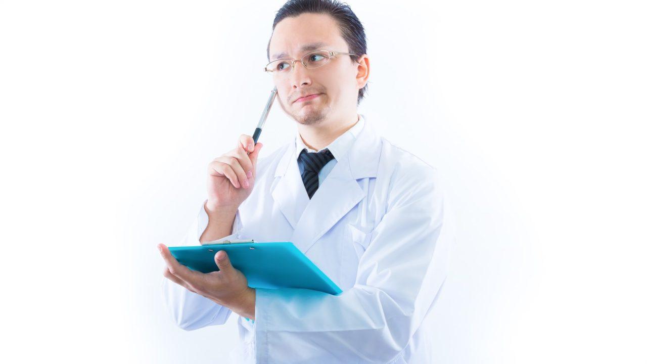 がんになった人のがん保険