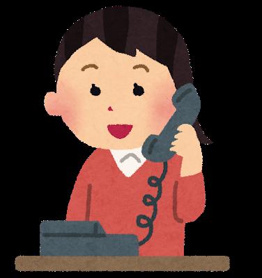 保険電話セールス