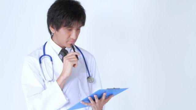 医療保険の加入制限